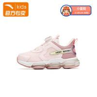 【满99-20】安踏童鞋儿童跑鞋男女小童habu运动鞋332119923