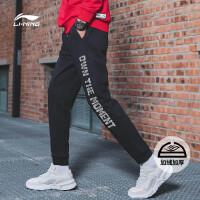 李宁卫裤男士2017新款运动生活系列休闲裤子男装针织运动裤AKLM295