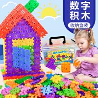 儿童益智玩具1-3岁以上男童女童2-4-5-6-7-8周岁幼儿园小孩子积木