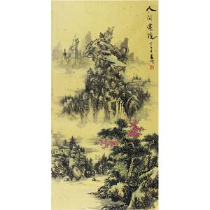 活画泰斗 国礼艺术家吴增 人间仙境2 树叶四季变色 夜显观音