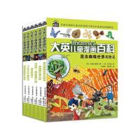大英儿童漫画百科 第1辑(地球和生命1-6册) 畅销书籍 童书(在线组套)大英儿童漫画百科(地球和生命1-6册)科学探索三年级