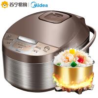 【苏宁易购】美的(Midea)WFD4016特色柴火饭可预约智能电饭煲4升/4L  小家电