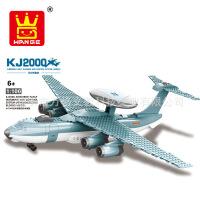 万格乐博士新品空警2000军事飞机战机模型拼插积木
