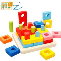 木丸子儿童木制积木立体拼图几何形状益智玩具颜色形状配对积木 周岁生日圣诞节新年六一儿童节礼物