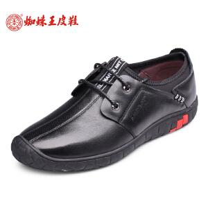 蜘蛛王男鞋系带2017春季新款真皮圆头透气软面休闲男皮鞋舒适潮鞋