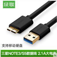 绿联 三星note3数据线加长usb3.0移动硬盘连接线S5手机充电线1米