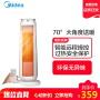 美的(Midea) 取暖器暖风机 HF20M 2000W 8H预约定时 倾倒断电 立式电暖炉暖气机 电暖风电暖气