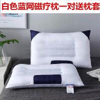决明子枕头双人单人枕芯一对装护颈椎枕家用舒适荞麦整头男女