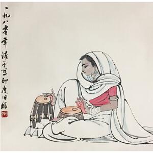 叶钱予《印度人》著名画家
