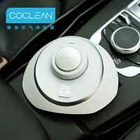 COCLEAN智能车载空气净化器 车载标配版