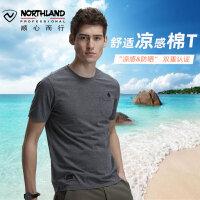 【顺心而行】诺诗兰19夏新款运动户外休闲吸湿排汗男防晒透气短袖T恤GL085B09