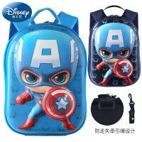 迪士尼防走失幼儿园儿童书包1-3岁宝宝5美国队长可爱双肩小背包男
