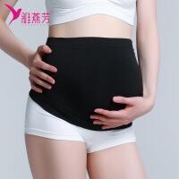 雅燕芳孕妇产前用品孕妇专用托腹带孕期护腰带保胎带安胎透气托腹