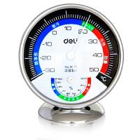 得力9011温湿度计台放壁挂式室内温度湿度计
