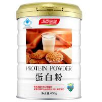 [当当自营]汤臣倍健蛋白粉450克+蛋白粉150克*1+液体钙30粒*3