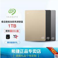 移动硬盘2t希捷移动盘睿品usb3.0高速加密智能存储移动硬2t移动盘