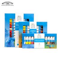 温莎牛顿 画家专用水彩画颜料24色套装 水彩颜料