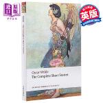 【中商原版】王尔德:短篇小说全集(牛津世界经典系列)英文原版 The Complete Short Stories