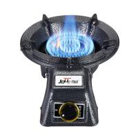 商用煤气炉饭店猛火炉灶液化气  便携家用煤气灶节能单灶