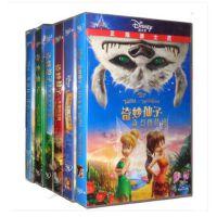 原装正版 动画卡通片 奇妙仙子全集 6DVD光盘 中英双语 迪士尼动画 奇幻兽传说