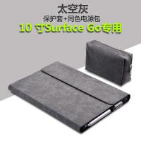 20190630112432973微软Surface Go保护套10寸笔记本平板电脑二合一皮套4415Y配件64G电脑