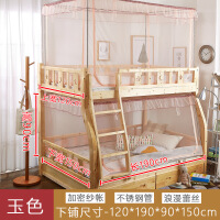 【人气】放心购 床子母床蚊帐铺梯形1.5米1.2m0.9双层床双架床母子床家用 其它
