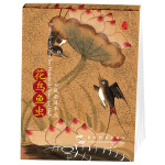 花鸟虫鱼:古风条屏年画(汉英明信片)