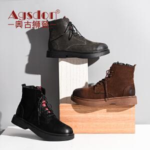 【官方正品 品牌直营】奥古狮登新款chic马丁靴女英伦风学生韩版百搭秋季复古短靴子