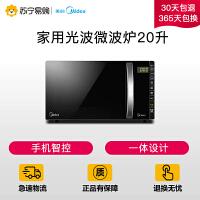 【苏宁易购】Midea/美的 M3-L205C 家用光波微波炉20升 阿里智能手机遥控烧烤