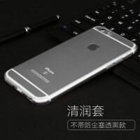 iPhone6手机壳苹果6s6plus保护套硅胶ip6六外壳软6sp潮