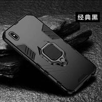 iPhone XS支架手机壳铠甲钢铁侠适用苹果XR磁吸车载创意678保护套 华为Y8 2018/畅享8plus