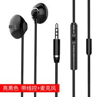 一加云耳机 S1耳机入耳式手机通用苹果6s六plus华为p9荣耀9i小米5x一加5t有线控带麦半 官方标配