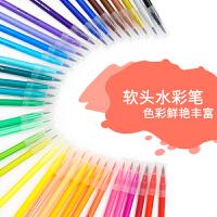 儿童水彩笔套装幼儿园初学者手绘彩笔水彩画笔36色小学生用画画笔