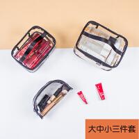 透明化妆包小号便携韩国简约大容量多功能洗漱包果冻旅行大号防水