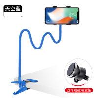 手机支架 床头 桌面 懒人支架 多功能床头桌面通用支架便携直播追剧金属底
