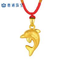 粤通珠宝足金999 3D硬金小海豚黄金吊坠约1.68克