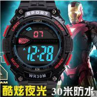 手表 智能男表 户外多功能电子表 韩版时尚潮运动表夜光防水电子表男士手表户外跑步学生表