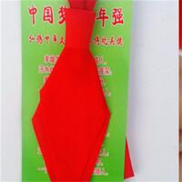免打结红领巾no棉布小学生红领巾一拉得易no拉链式