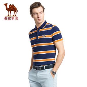 骆驼男装 夏季新款绣标翻领条纹POLO衫商务休闲短袖T恤衫男