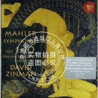 现货 [中图音像]【SACD】马勒交响曲全集 15SACD+1DVD