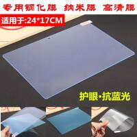 12寸清华同方E130平 E910板电脑贴膜 联想S6000 4G钢化膜保护膜