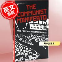 预售 共产党宣言 英文原版 COMMUNIST MANIFESTO 马克思主义基本原理概论 马克思 恩格斯 马列主义经
