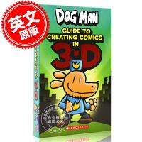 现货 神探狗狗 3D动画制作指南 英文原版 趣味书 手工益智 内裤超人作者Dav Pilkey Dog Man: Gu