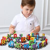 幼�和�益智力玩具�底中』疖������幽X字母