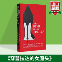 穿普拉达的女王 女魔头 The Devil Wears Prada 华研原版英文小说