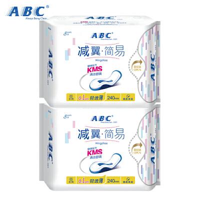 ABC无护翼240mm日用轻透薄倍柔干爽网面卫生巾2包 共16片