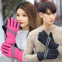 手套男冬天骑行摩托车保暖加绒加厚棉手套女冬季滑雪骑车防寒手套