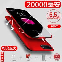 超薄�O果6s/7P背夹充电宝20000毫安专用iphone7电池6plus手机壳电池背夹式6s便携通