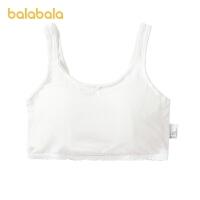 【2件6折价:40.1】巴拉巴拉女童内衣发育期小学生儿童小背心抹胸防凸点亲肤精致可爱