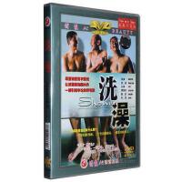 老电影碟片DVD光盘 百年经典 洗澡 1DVD 濮存昕 姜武 朱旭
